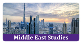 Link to Middle East Studies webpage