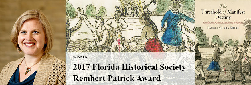 Laurel Shire: Winner of the 2017 Rembert Patrick Award